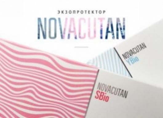 Novacutan Sbio+Ybio=19800р. Удвоенное действие омоложения. в Ростове-на-Дону