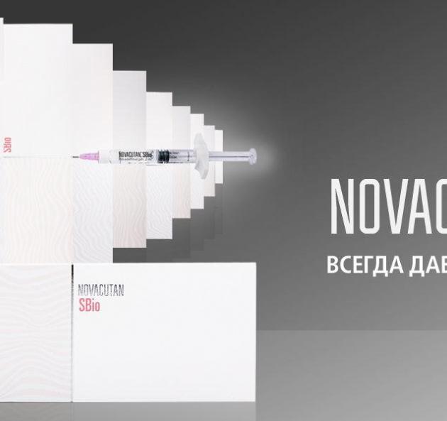 Сенсация среди инъекций! Новакутан со скидкой 20% в Ростове-на-Дону
