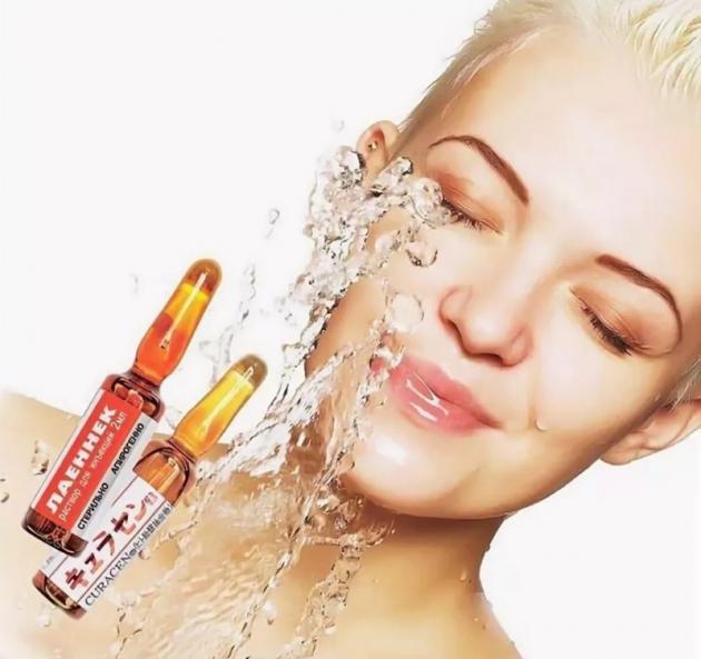 Плацентарная терапия Лаеннек-лучшая защита и обновление кожи. в Ростове-на-Дону
