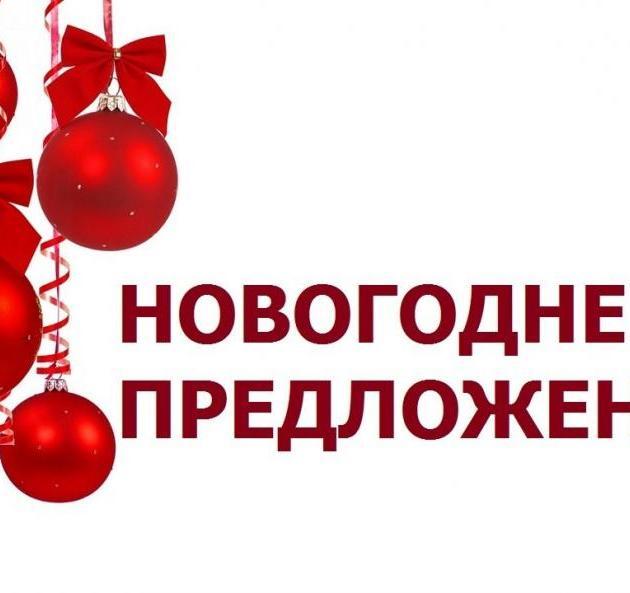 МЕЗОНИТИ-ГАРАНТИРОВАННАЯ ПОДТЯЖКА! в Ростове-на-Дону